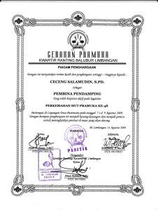 sertifikat 12.